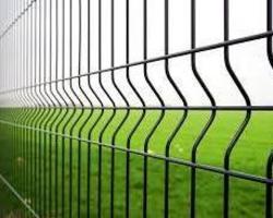 Grillage clôture
